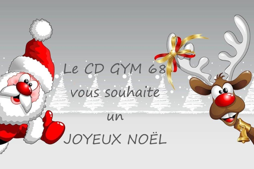 christmas-card-carte-de-noel-kokon-art-CC0